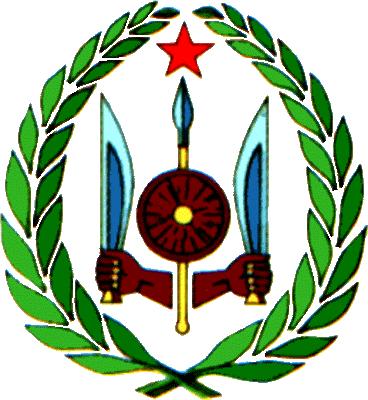 image flag Republic of Djibouti