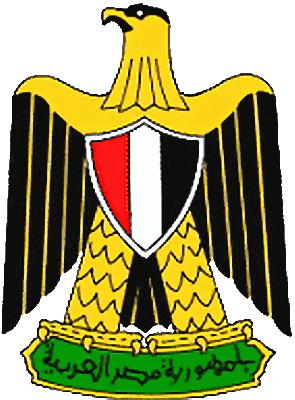 Государственный герб арабская