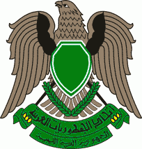 state emblem Republic of Libya