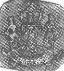 state emblem Dungarpur