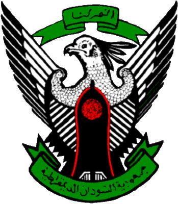 image flag Republic of Sudan