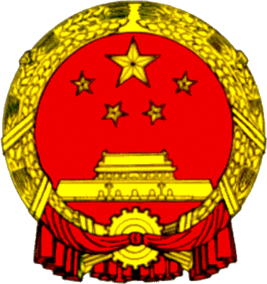 image flag Peoples Rebulic of China