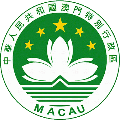 state emblem Macau Special Administrative Region