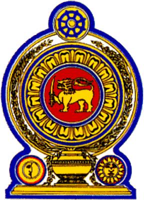 state emblem Democratic Socialist Republic of Sri Lanka