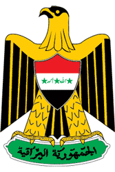 image flag Republic of Iraq