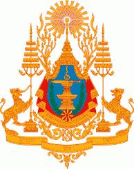 state emblem Kingdom of Cambodia