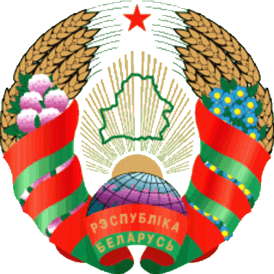 state emblem Republic of Belarus