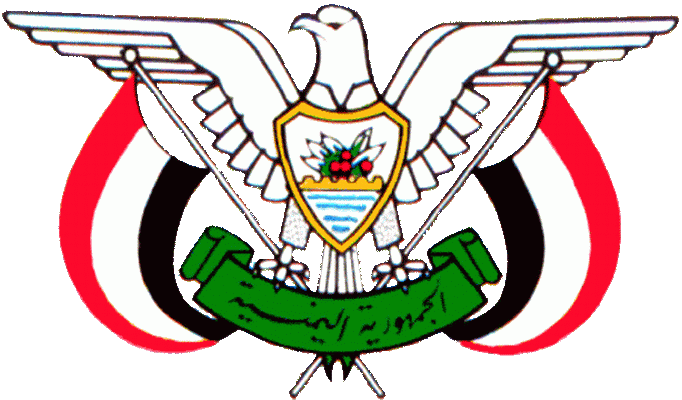 state emblem Republic of Yemen