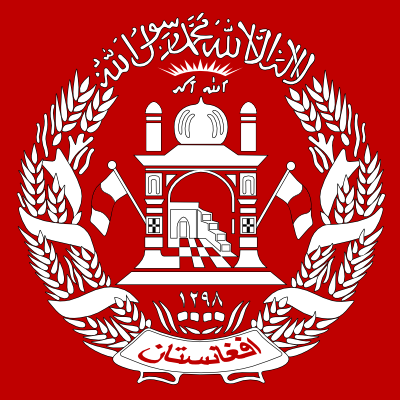 image flag Islamic Republic of Afghanistan