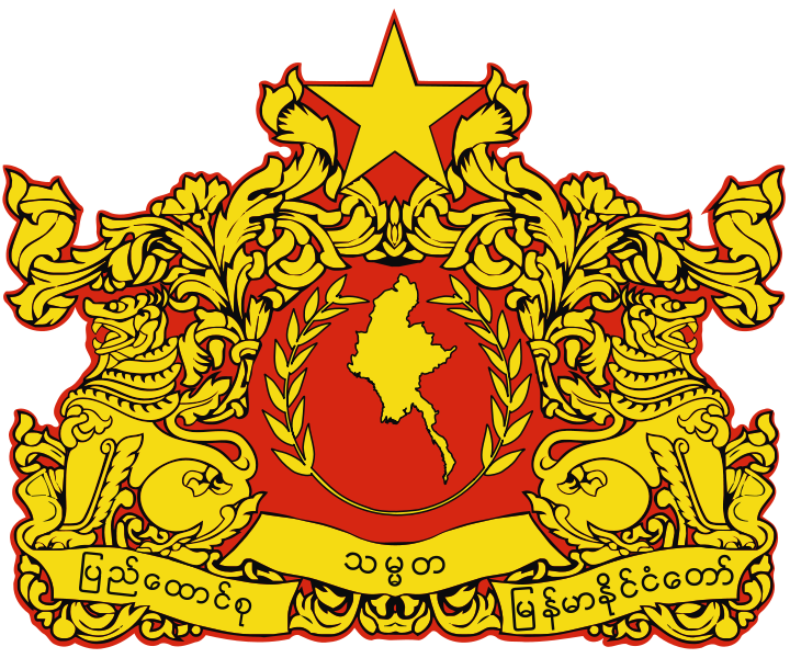 image flag Republic of the Union of Myanmar