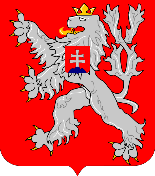 state emblem Third Czechoslovak Republic