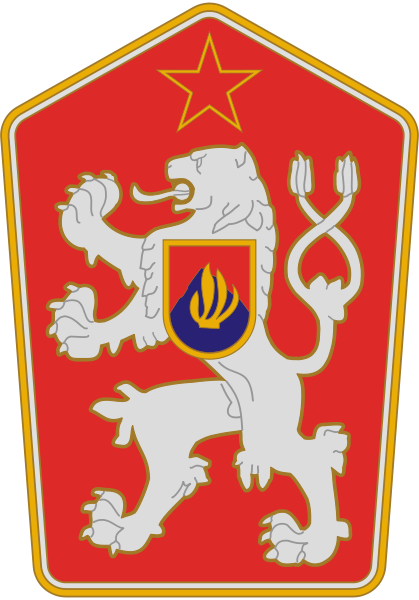 state emblem Czechoslovak Socialist Republic