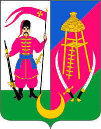 state emblem Kuban People's Republic