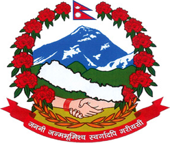 image flag Federal Democratic Republic of Nepal