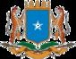 state emblem Puntland State