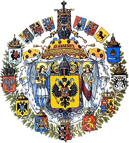 state emblem RUSSIAN EMPIRE