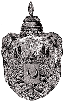 state emblem Ottoman Sultanate