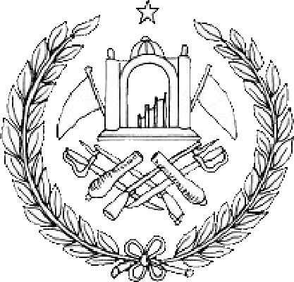 флаг эмиратов