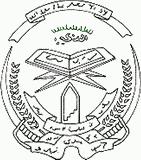 state emblem Islamic Emirate of Afghanistan