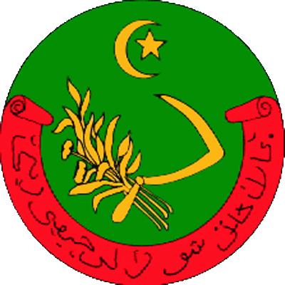 state emblem Bukharan Soviet Socialist Republic