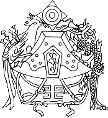 state emblem Empire of China