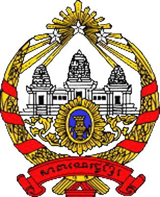 state emblem Khmer Republic