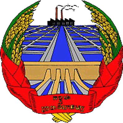 state emblem Democratic Kampuchea
