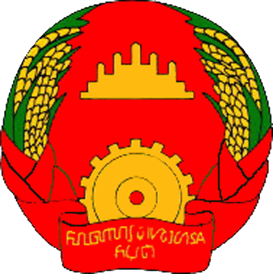 state emblem Peoples Rebulic of Kampuchea