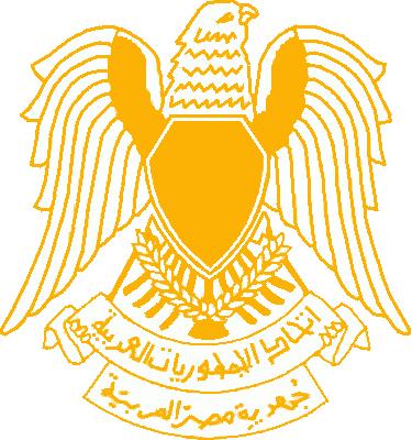 image flag Arab Republic of Egypt