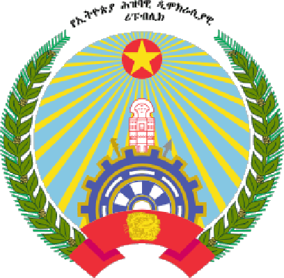 state emblem People's Democratic Republic of Ethiopia