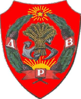 state emblem FAR EASTERN REPUBLIC