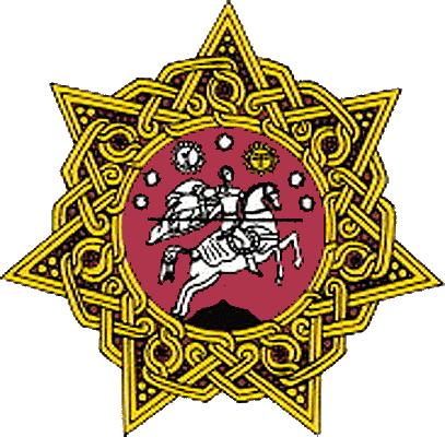 image flag Democratic Republic of Georgia