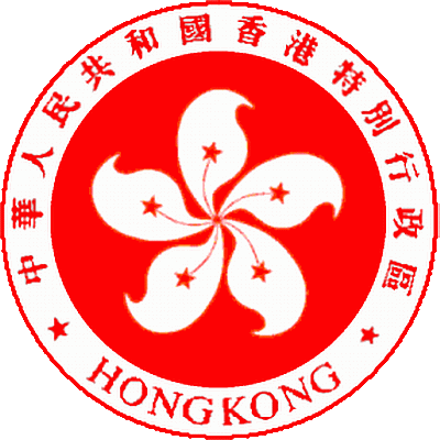 state emblem Hong Kong Special Administrative Region