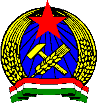 state emblem People's Republic of Hungary