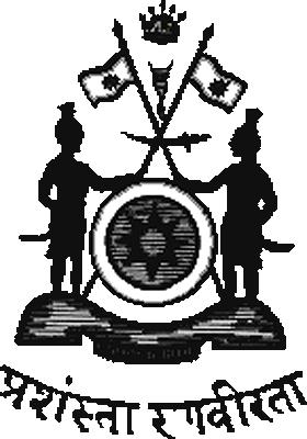 state emblem Kashmir and Jammu