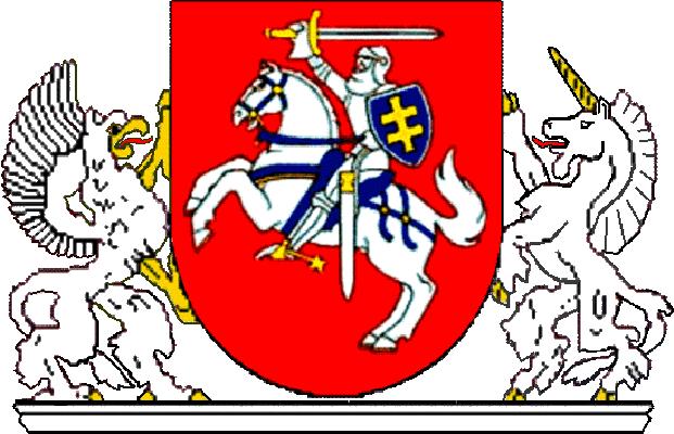 image flag Republic of Lithuania