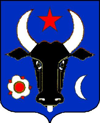 state emblem Moldavian Democratic Republic