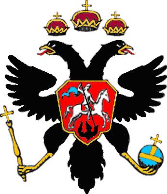 state emblem Tsardom of Russia
