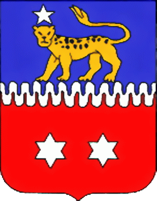 state emblem Italian Somali