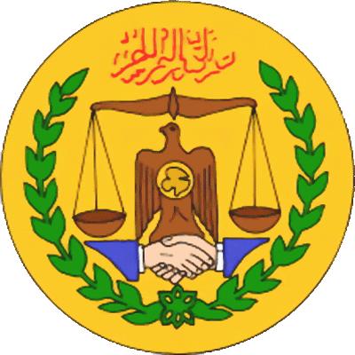 state emblem Republic of Somaliland