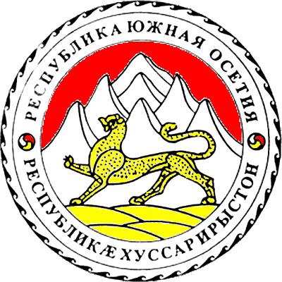 image flag Republic of South Ossetia