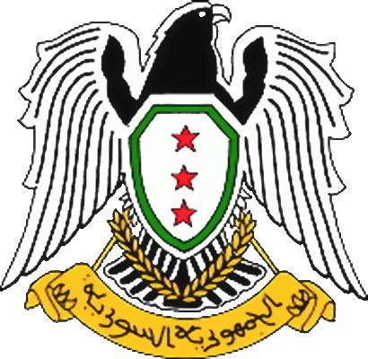 state emblem Syrian Republic