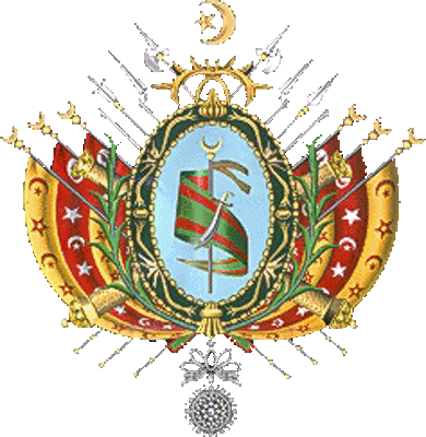 state emblem Kingdom of Tunisua