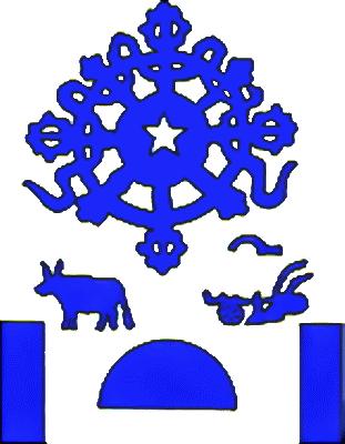 state emblem People's Republic of Tannu Tuva
