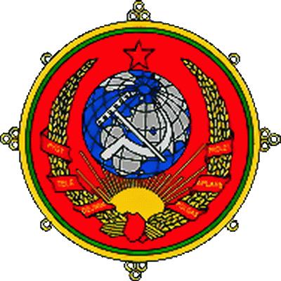 state emblem Tuvan People's Republic