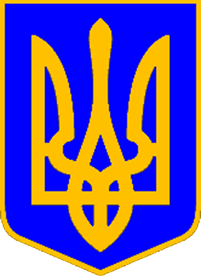 image flag Ukraine