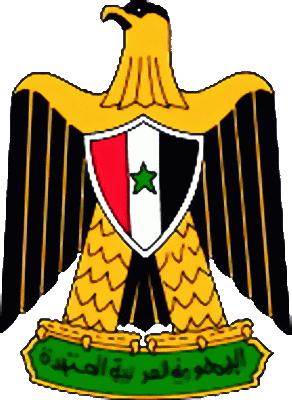 state emblem Arabian Republic of Yemen