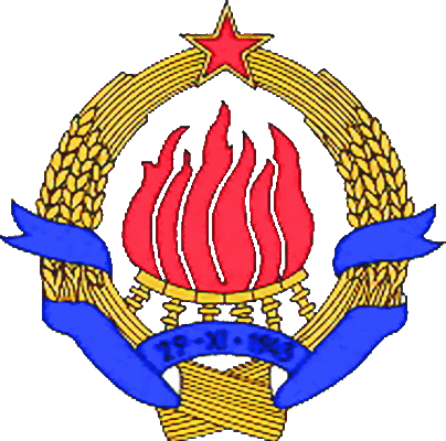 state emblem Socialist Federal Republic of Yugoslavia