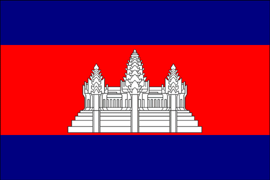 image flag Kingdom of Cambodia