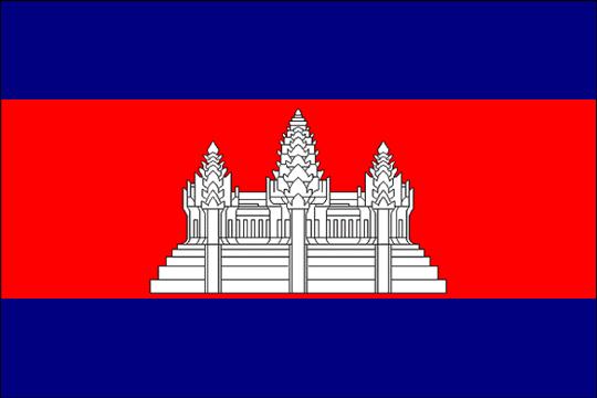 state flag Kingdom of Cambodia